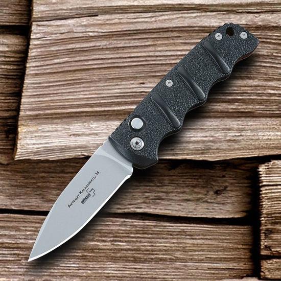 Kalashnikov Tactical Knife by Boker