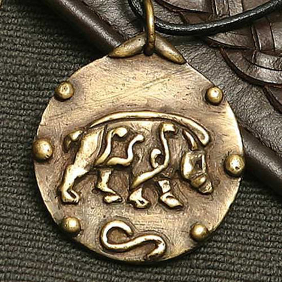Picture of Celtic Boar Pendant