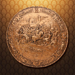 Picture of Philip of Spain Embossed Spanish Shield