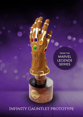 Throwback Time - Debut of the Marvel prop replica license and the Infinity Gauntlet!