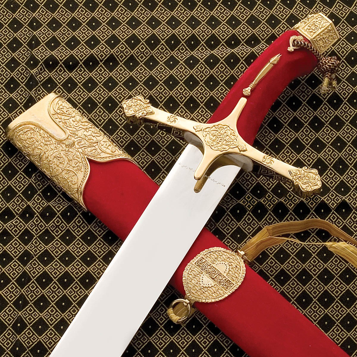 Picture of Sword of 'Uthman ibn 'Affan